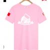 中国羽毛球协会爱好者短袖T恤衫男女纯棉半袖体恤休闲夏上衣服装