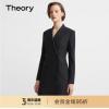 [Good Wool] Theory 新品女装 羊毛混纺西装连衣裙 H0701614